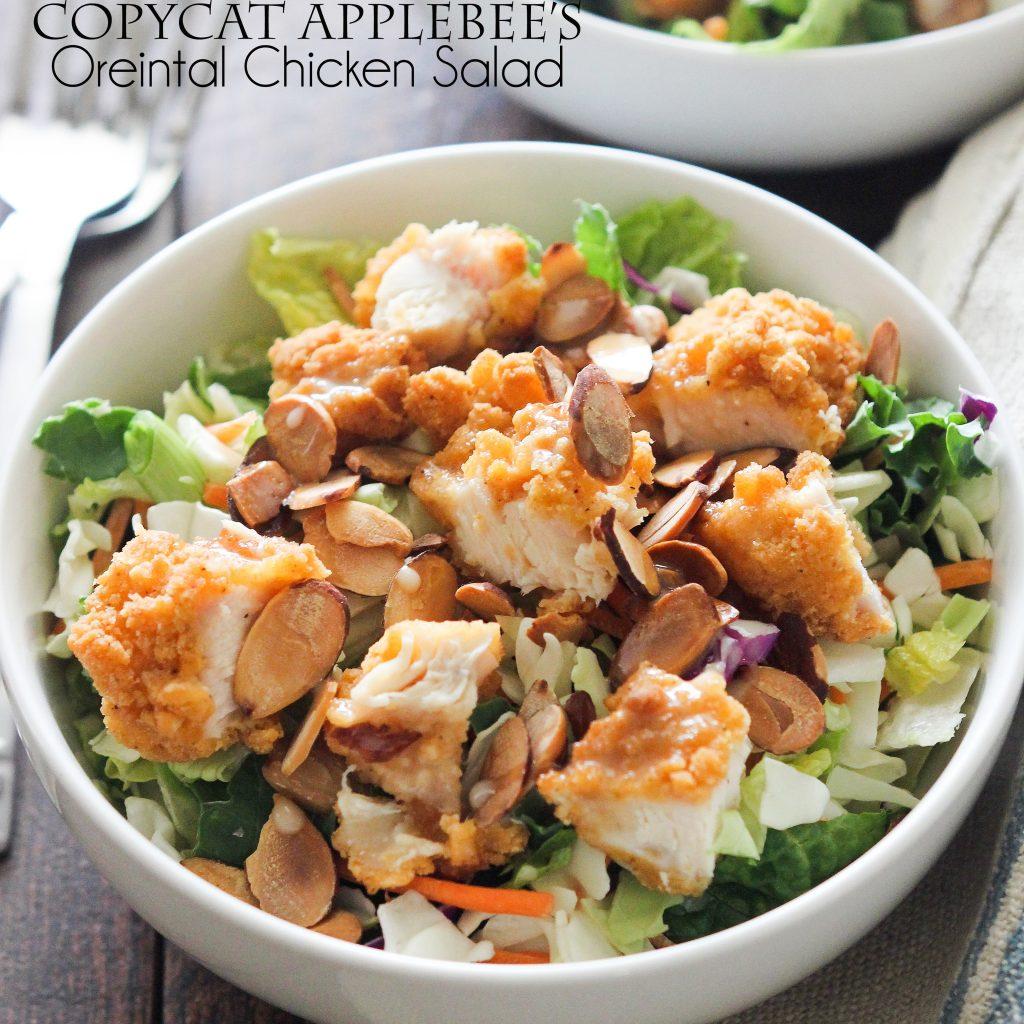 Applebee's Oriental Chicken Salad | Mandy's Recipe Box