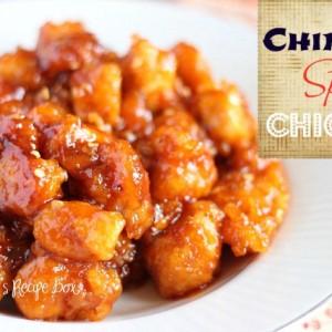 Chinese Spicy Chicken